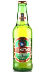 Tsingtao Chine 33 Cl