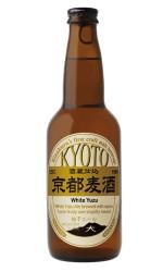 Bière White Yuzu Ale KYOTO 33cl