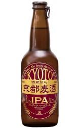 Bière IPA KYOTO 33cl