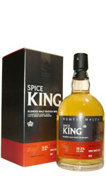 Spice King Batch Strength 002