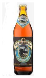 Bière Blonde Reckendorfer Helle Freude 50cl 5.2°